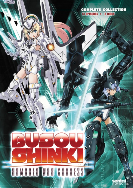 busou shinki case