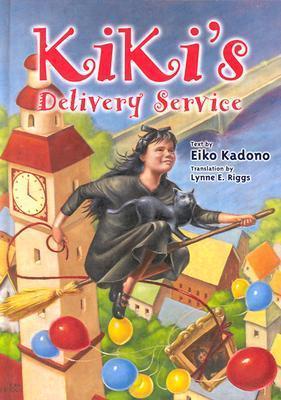 kikis cover